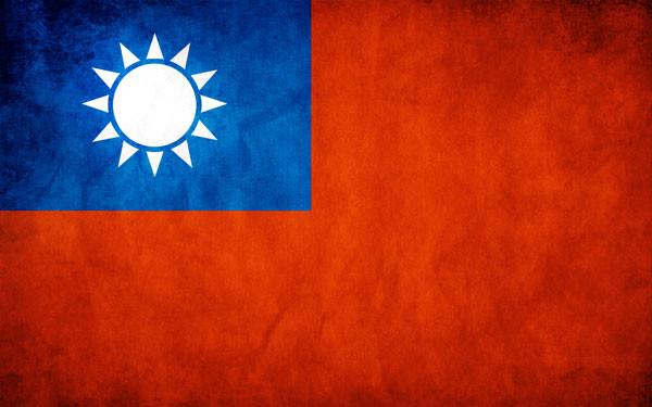 6879385-taiwan-flag