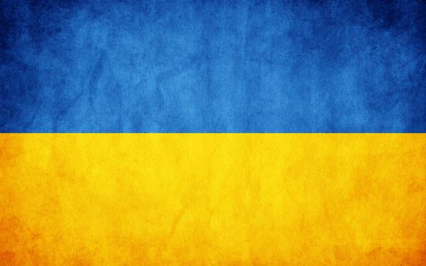 Ukraine-Flag-HD-Wallpaper