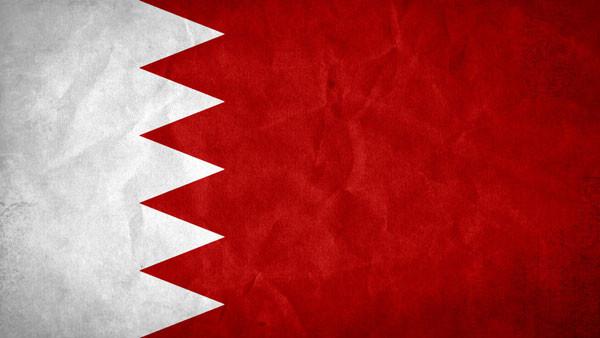 bahrain_grunge_flag_by_syndikata_np-d60m87t