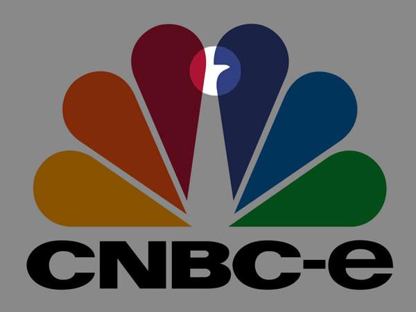 cnbc-e-logo-resmi-dimdik