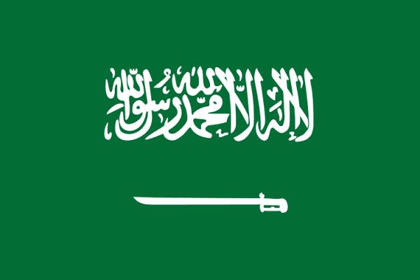 suudi-arabistan-bayragi